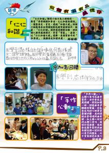 web_STC_2015-07-03