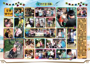 web_STC_2015-07-06