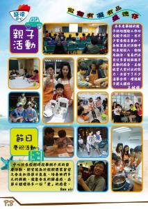 web_STC_2015-07-07