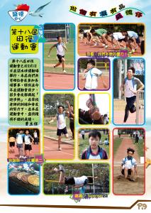 web_STC_2015-07-08