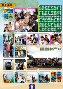 STC_2016-07_04