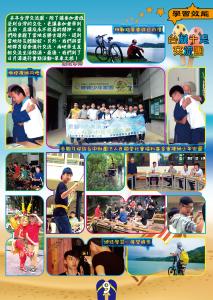 STC_2016-07_09