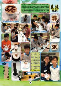 STC_2016-02-04