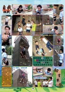 STC_2016-02-08