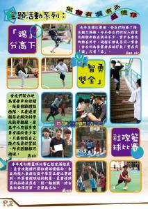 web_STC_2015-07-02