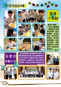 web_STC_2015-07-04
