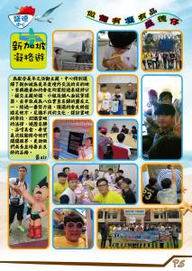 web_STC_2015-07-05