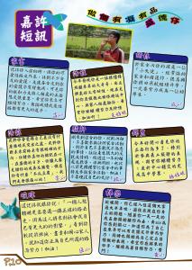web_STC_2015-07-09