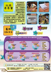 web_STC_2015-07-11